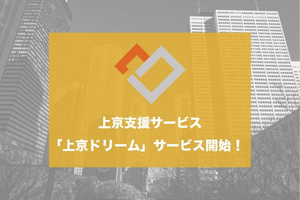 oshigoto_news_20210817