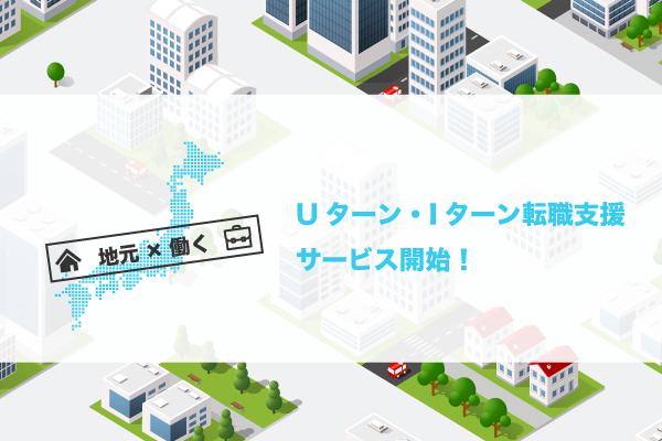 oshigoto_1004